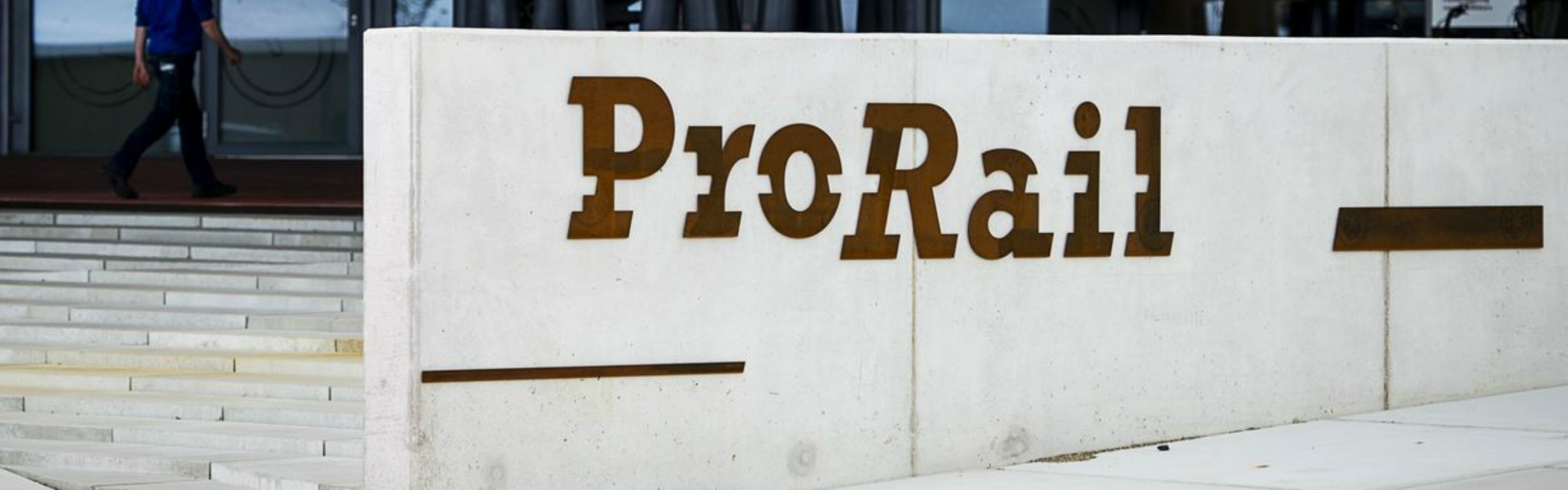 Prorail header