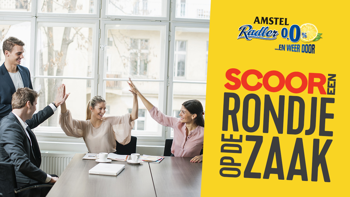 Rodz teaser basis 2016