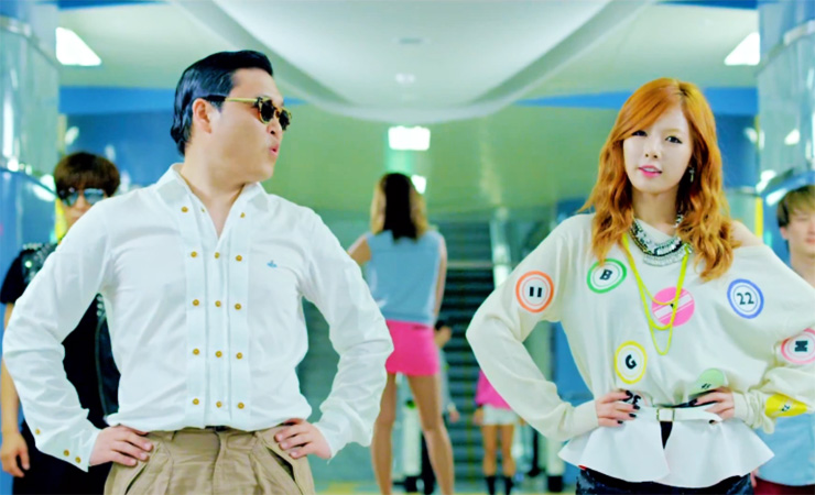 Psy hyuna